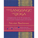 The Language of Yoga (Book & CD)