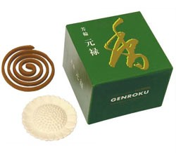 Returning Spirit (Gen-roku) - Shoyeido Horin Incense - 10 Coils and Holder