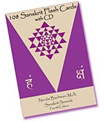 108 Sanskrit Flash Cards with CD