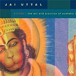 Kirtan: The Art and Practice of Ecstatic Chant